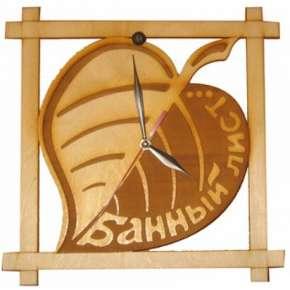 Часы Банный лист (Ч-БЛ)