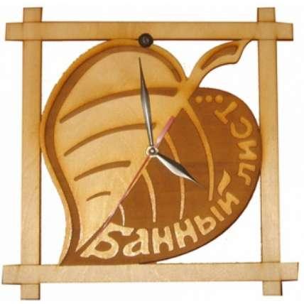 Часы Банный лист (Ч-БЛ) - ПечиМАКС