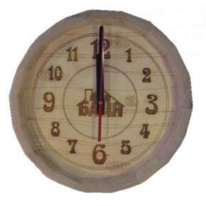 Часы Бочонок светлые большие (ЧБ-С2)