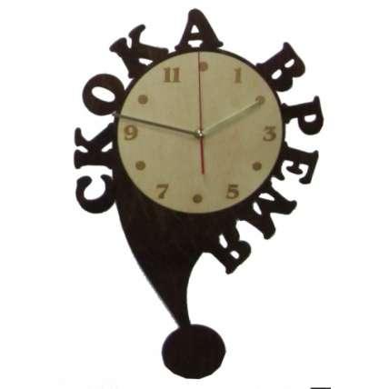 Часы СКОКА ВРЕМЯ? (ЧР-СВ) - ПечиМАКС
