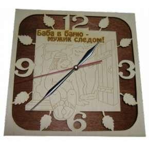 Часы резные БАБА В БАНЮ МУЖИК СЛЕДОМ (ЧР-Б)