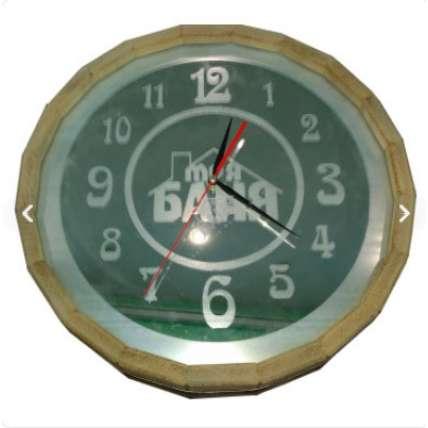 Часы Бочонок зеркальные (27 см) (ЧБЗ-М) - ПечиМАКС