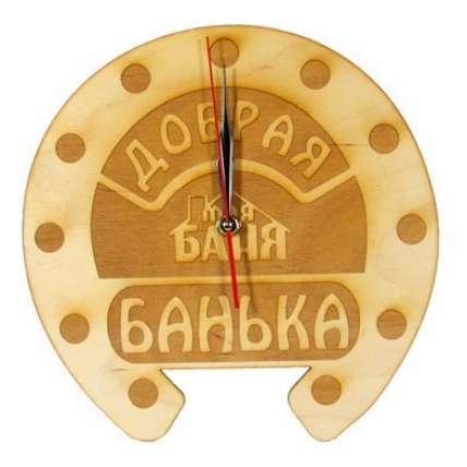 Часы ПОДКОВА (Ч-ГП) - ПечиМАКС