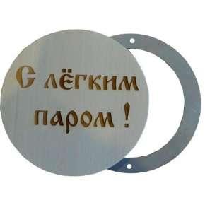 Вентиляционный клапан круглый (ВКФ-2)