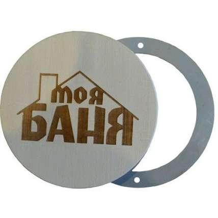 Вентиляционный клапан круглый (ВКФ-3) - ПечиМАКС
