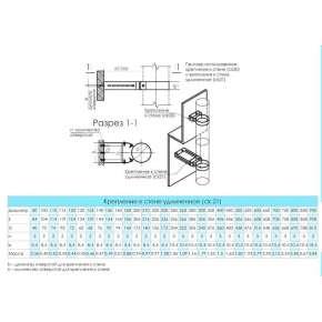 Craft GS/HF крепление к стене удлиненное (201) Ф150