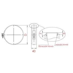 Craft хомут разнополочный (304/0,5) Ф220