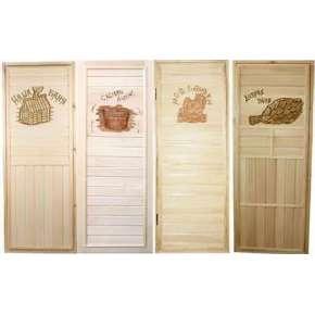 Дверь банная резная  А (ДГРА)