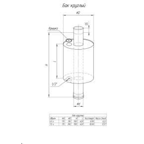 Бак круглый на трубе Ф115 Элит 45 л (АISI 304)