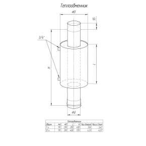 Бак для воды Комфорт 12л с водяным контуром (нерж.) Ф115