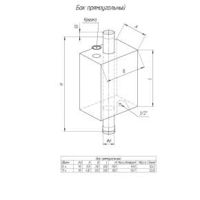 Бак для воды для бани Феррум Комфорт 55 л прямоугольный на трубе Ф115