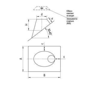 Крышная разделка (оцинк) Ф 250