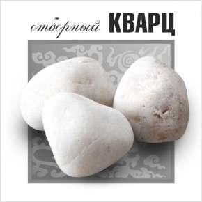 Белый кварцит камень для бани