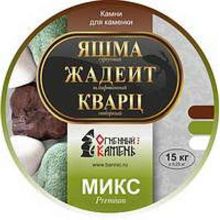 Камень МИКС Премиум (яшма, кварц, жадеит) 15кг. - ПечиМАКС