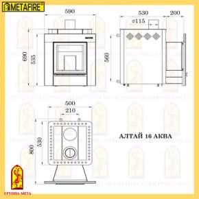 Печь для бани Алтай 16 Мета (ПБВ-16Т) Аква