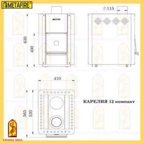 Печь для бани Карелия 12 (ПБ-12) компакт