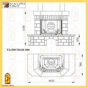 Каминная облицовка Мета Талисман 850