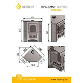 Печь камин Везувий ПК-01 (220) т/х угловой