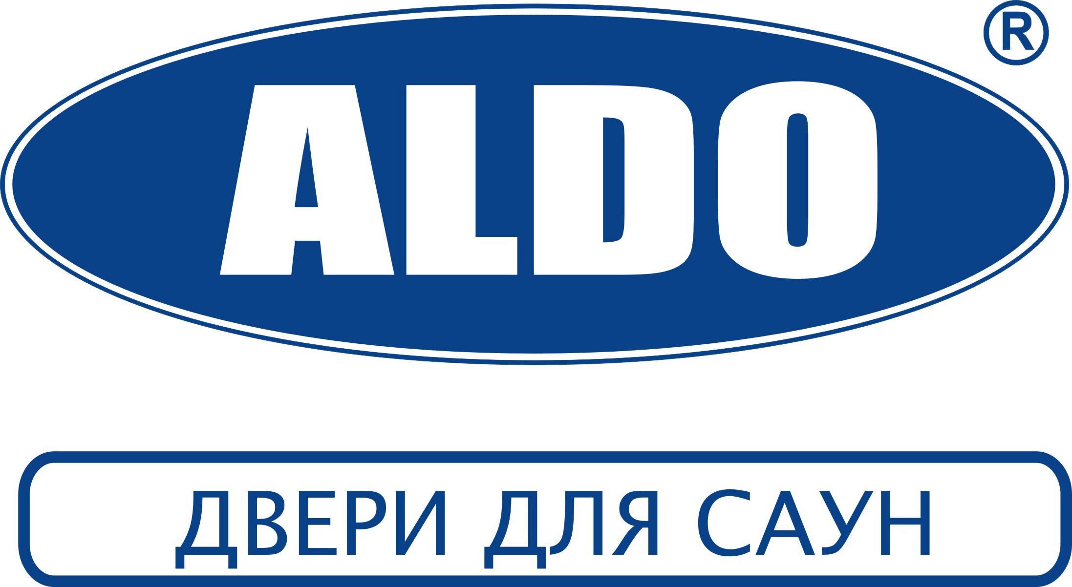 aldo альдо